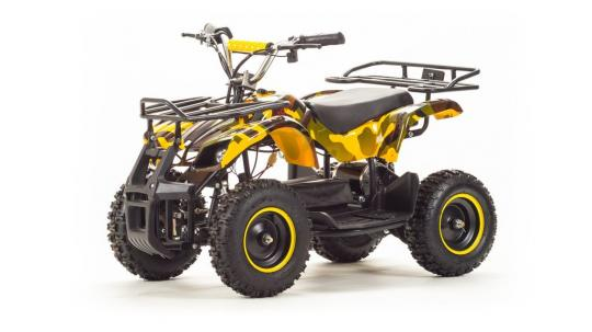 Квадроцикл (игрушка) ATV ZR8 (синий, оранжевый)