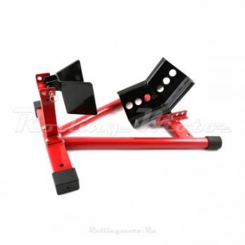 Фиксатор (подставка) переднего колеса мотоцикла переносная