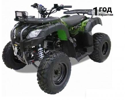 MOTAX ATV Grizlik 200 LUX